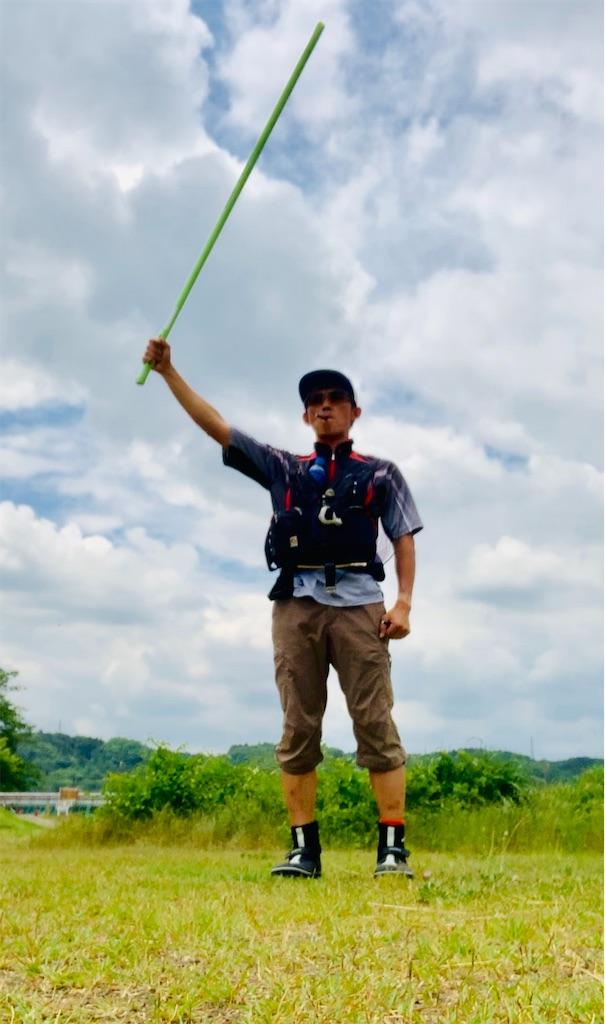 f:id:kazz-matsumura:20190603195904j:image