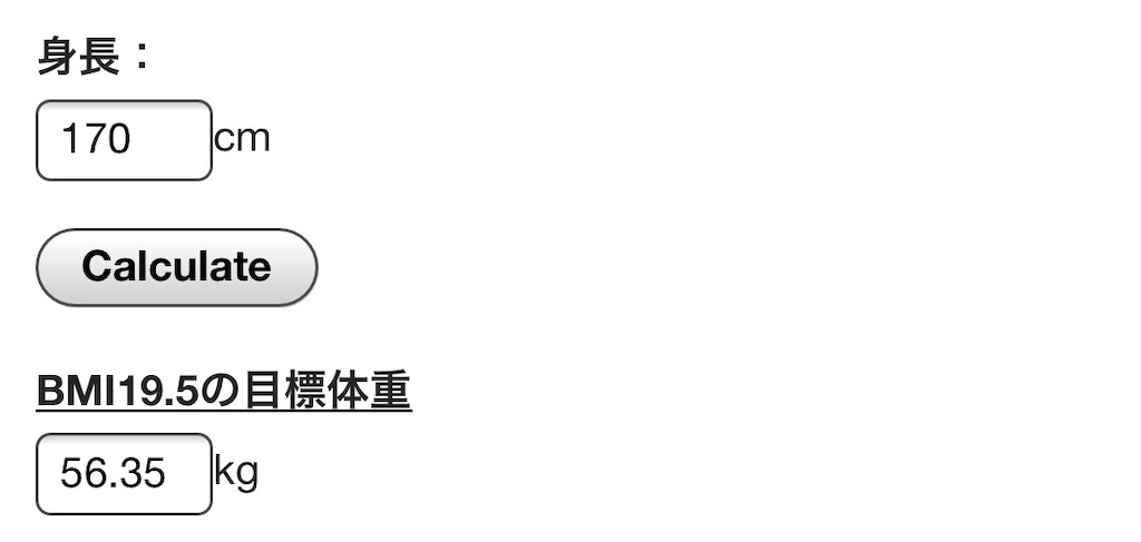 f:id:kazz-matsumura:20190605165425j:image