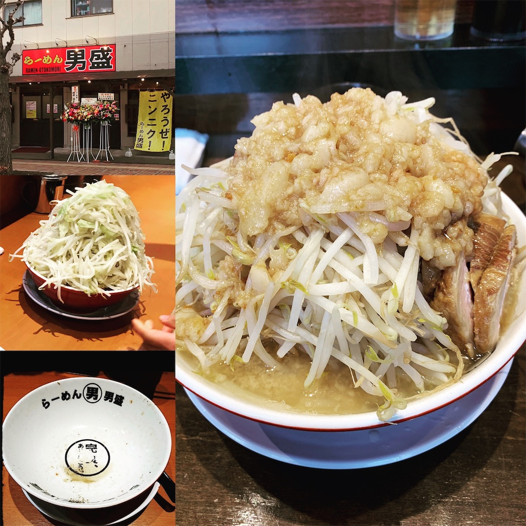 f:id:kazz-matsumura:20190605173842j:image
