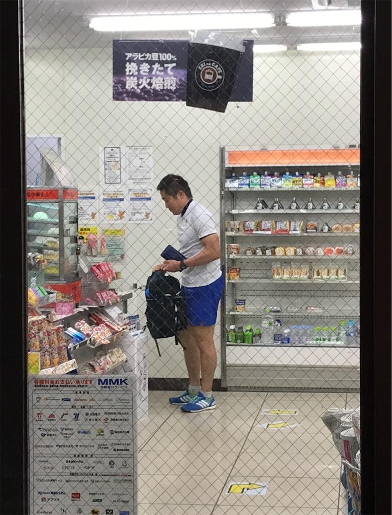 f:id:kazz-matsumura:20190605221906j:image