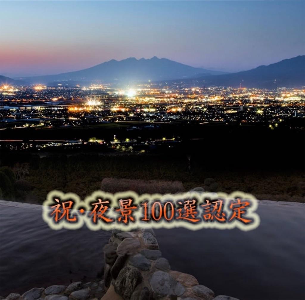 f:id:kazz-matsumura:20190610194623j:image