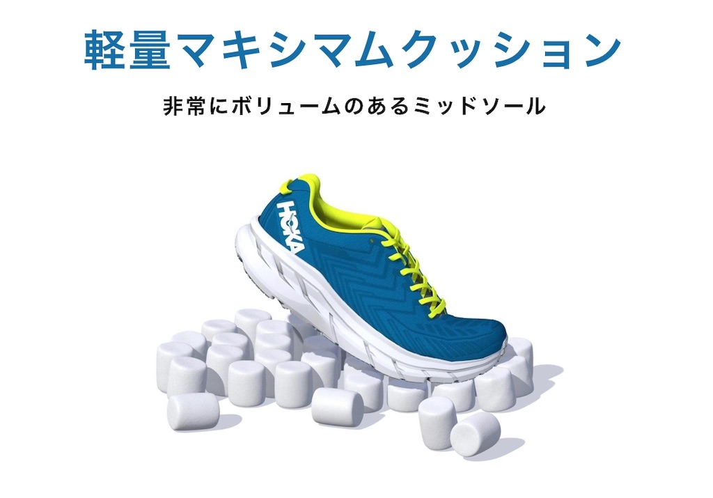 f:id:kazz-matsumura:20190613180239j:image