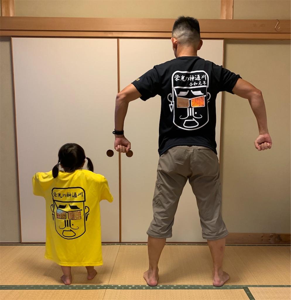 f:id:kazz-matsumura:20190621225156j:image