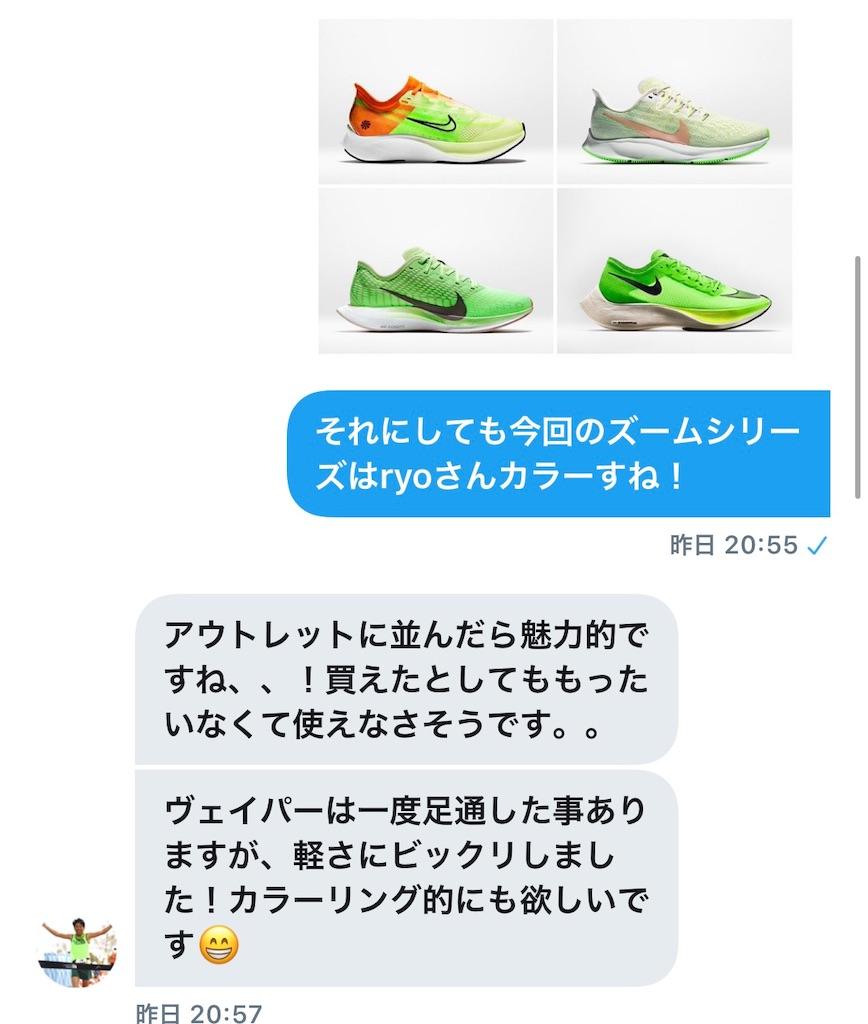f:id:kazz-matsumura:20190627121632j:image