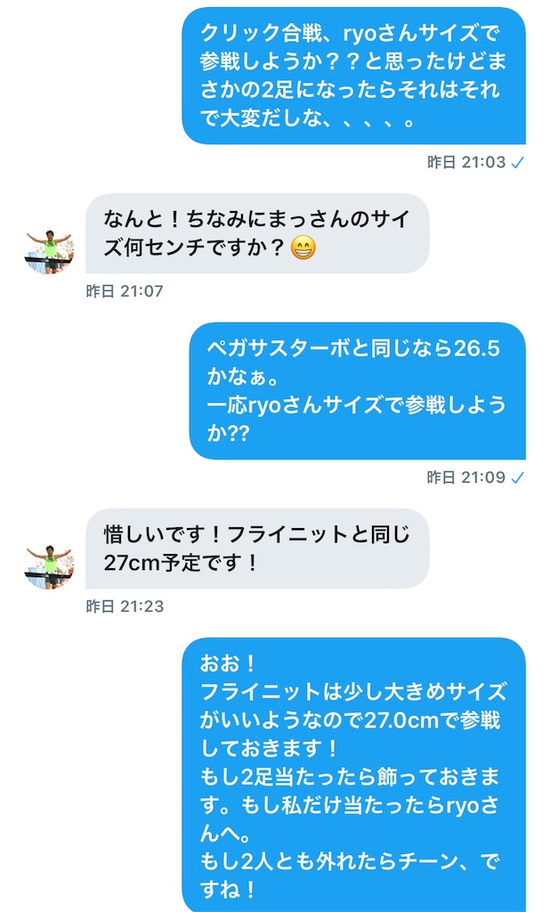 f:id:kazz-matsumura:20190627122012j:image