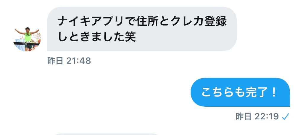 f:id:kazz-matsumura:20190627122256j:image