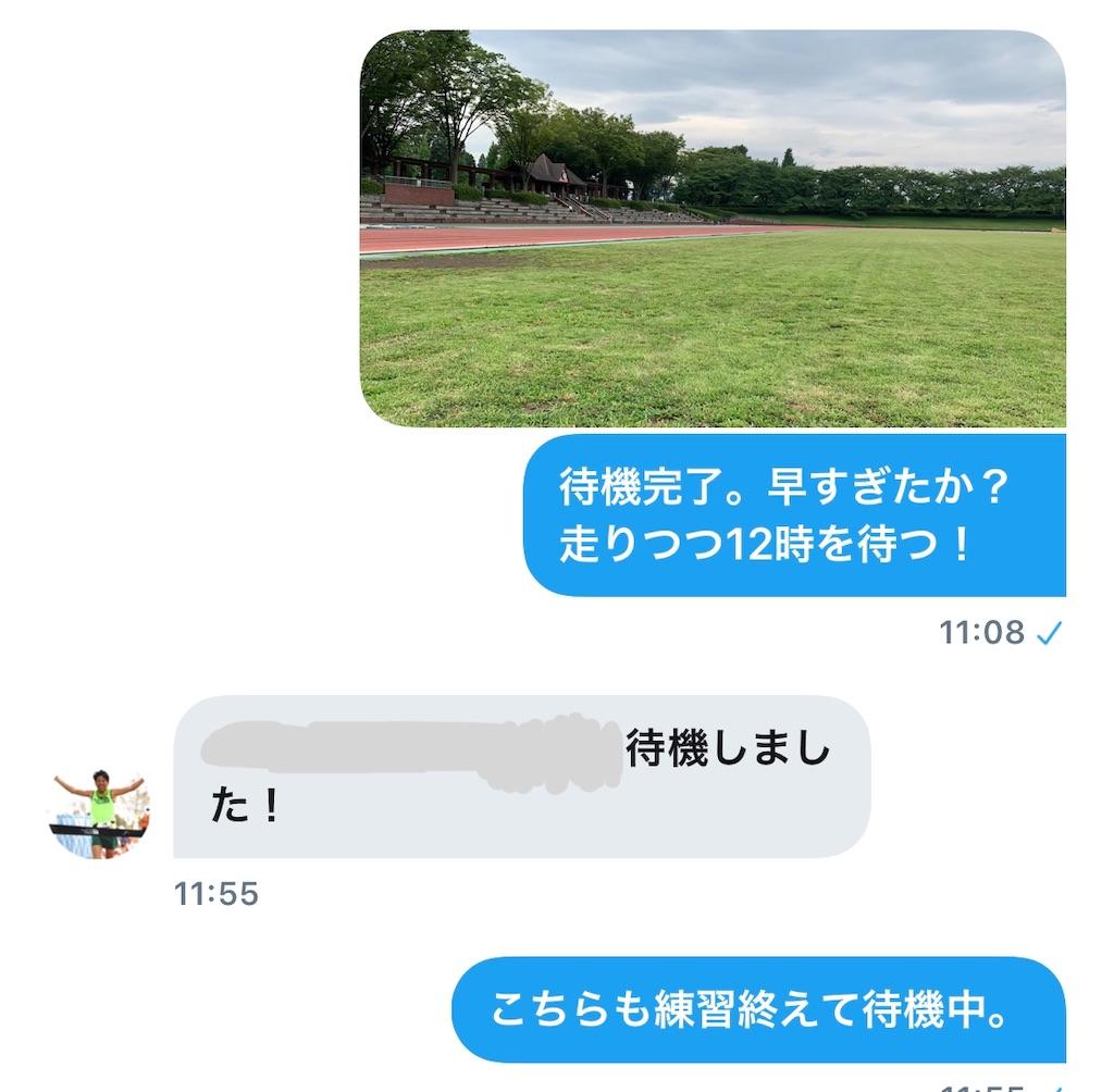 f:id:kazz-matsumura:20190627122452j:image