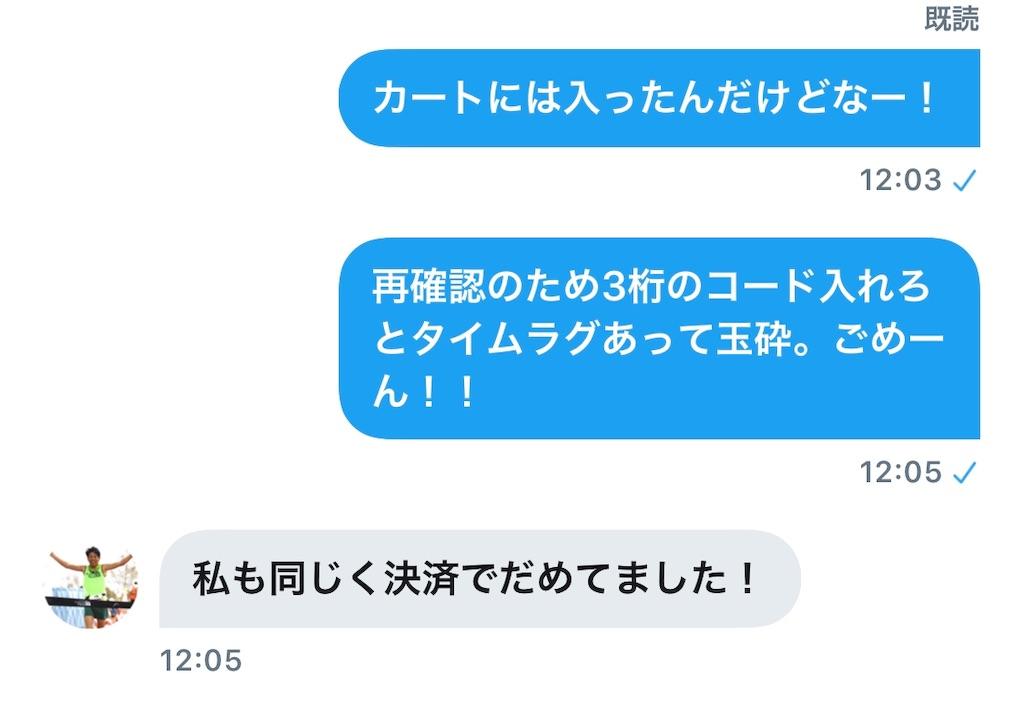 f:id:kazz-matsumura:20190627123717j:image