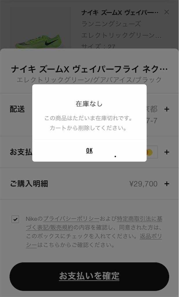 f:id:kazz-matsumura:20190627124527j:image
