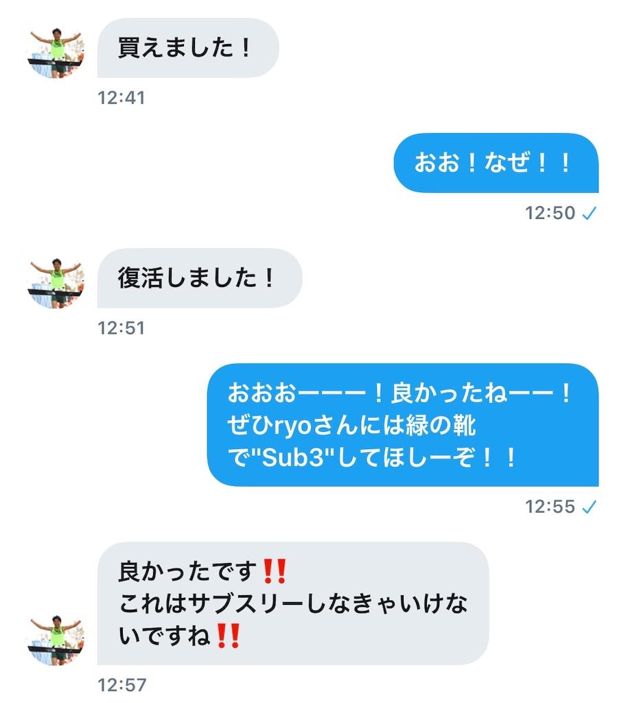 f:id:kazz-matsumura:20190627131031j:image