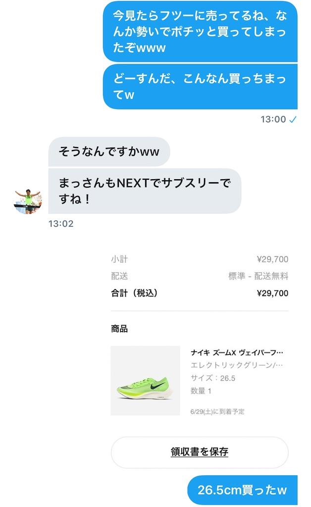 f:id:kazz-matsumura:20190627133608j:image