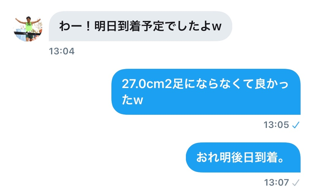 f:id:kazz-matsumura:20190627133626j:image