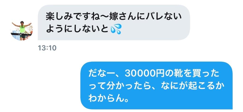 f:id:kazz-matsumura:20190627150951j:image