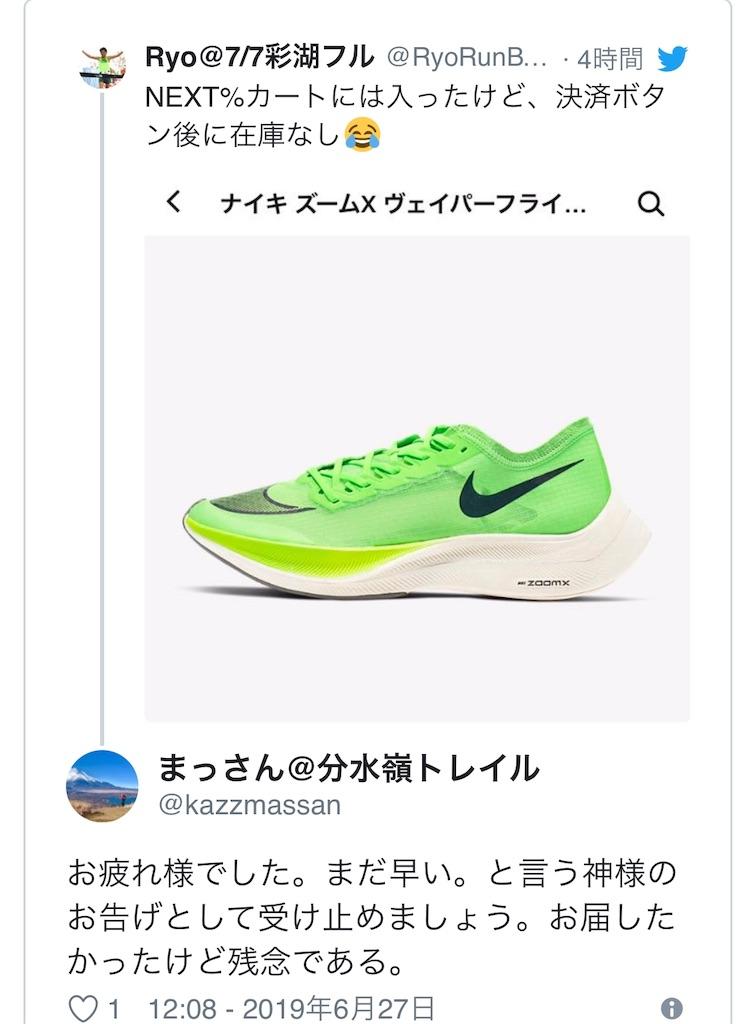 f:id:kazz-matsumura:20190627162255j:image