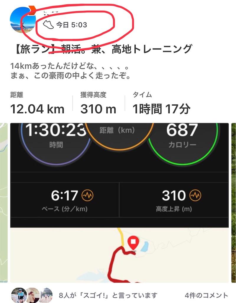 f:id:kazz-matsumura:20190630233806j:image