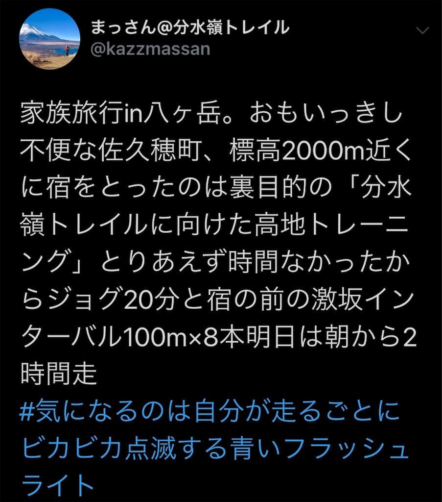 f:id:kazz-matsumura:20190630235035j:image