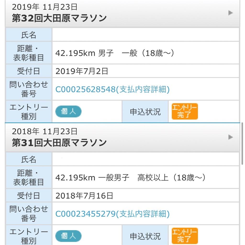 f:id:kazz-matsumura:20190703002217j:image