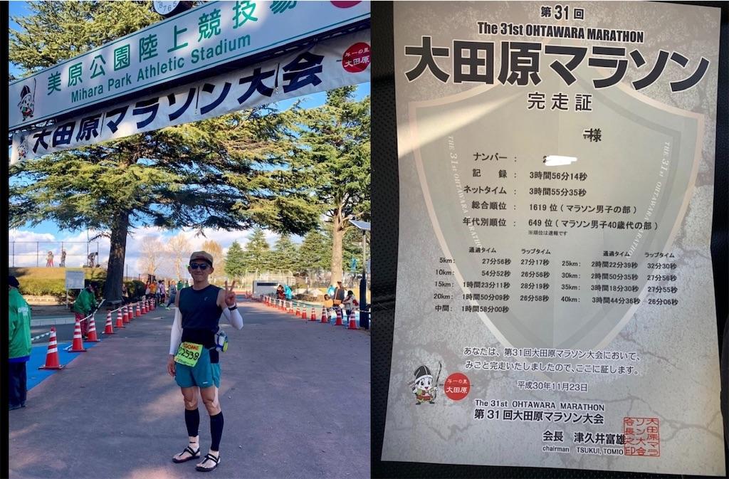 f:id:kazz-matsumura:20190703002907j:image