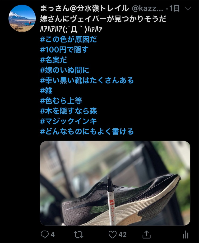 f:id:kazz-matsumura:20190709201723j:image