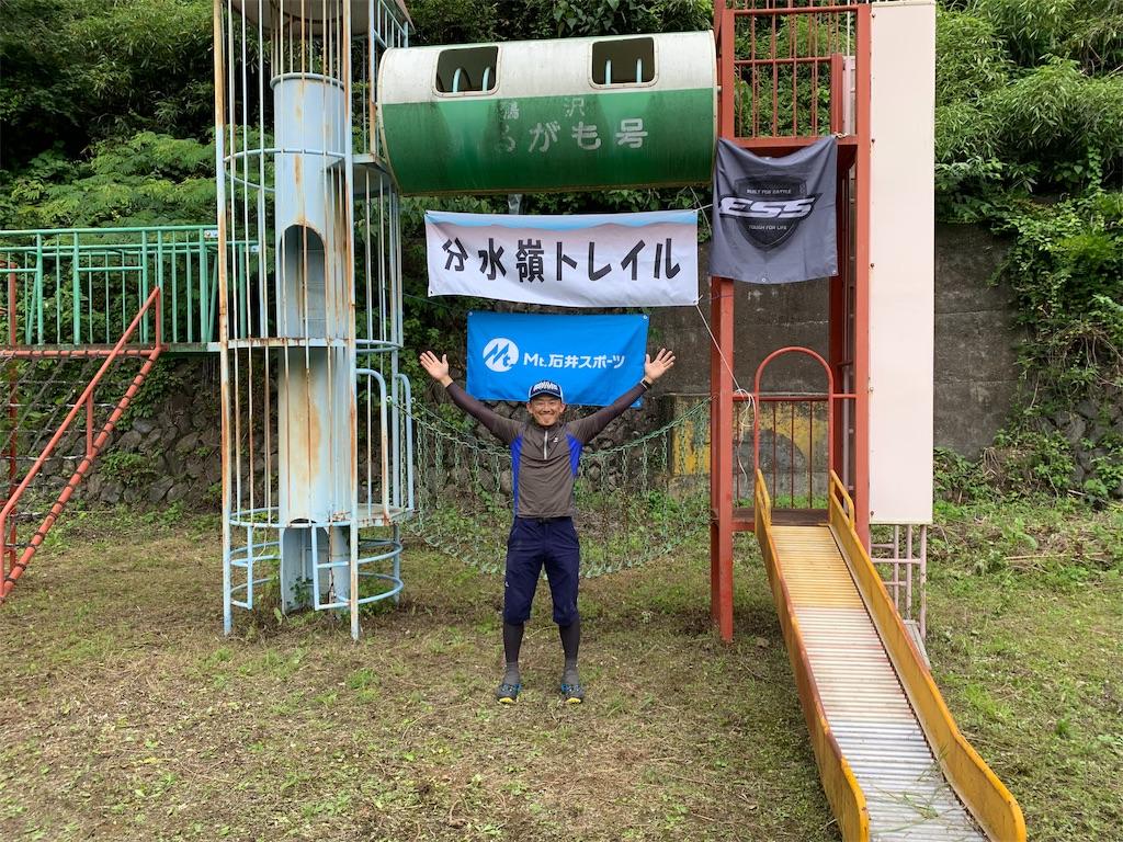 f:id:kazz-matsumura:20190715051512j:image
