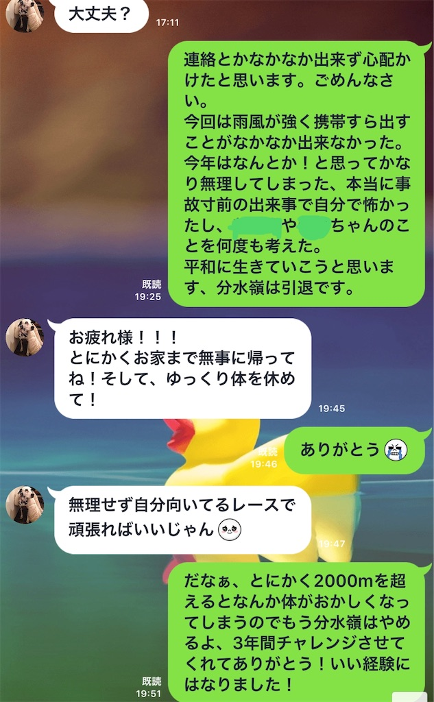 f:id:kazz-matsumura:20190715073926j:image