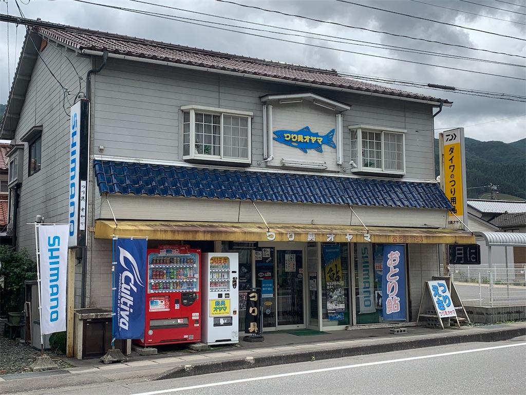 f:id:kazz-matsumura:20190720071440j:image