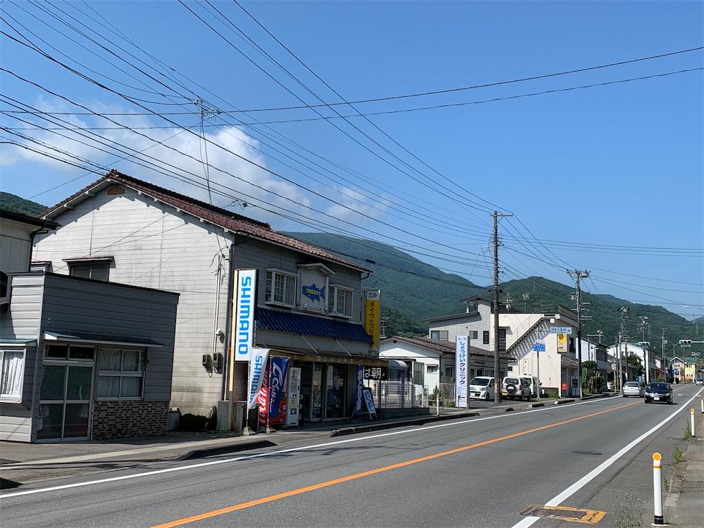 f:id:kazz-matsumura:20190720135111j:image