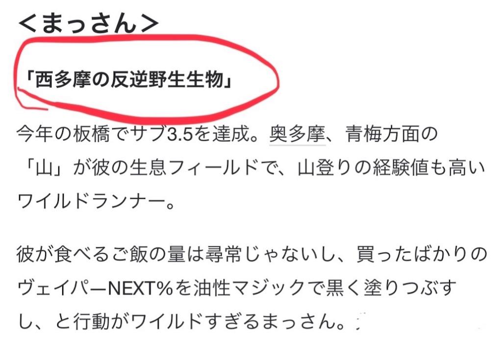f:id:kazz-matsumura:20190728165146j:image