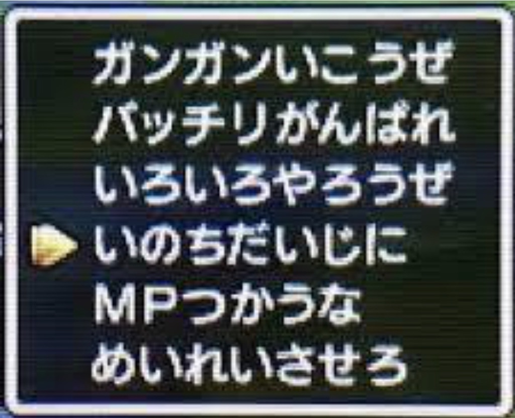f:id:kazz-matsumura:20190805153926j:image