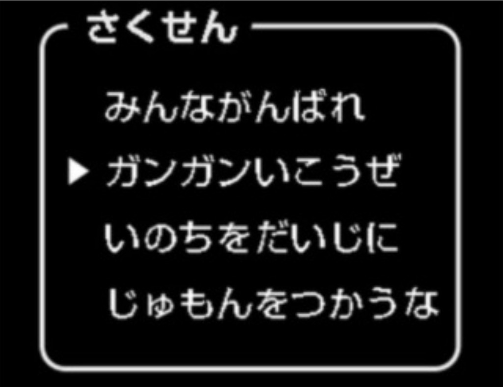 f:id:kazz-matsumura:20190805155015j:image