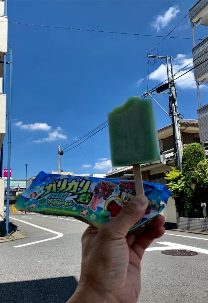 f:id:kazz-matsumura:20190805160011j:image