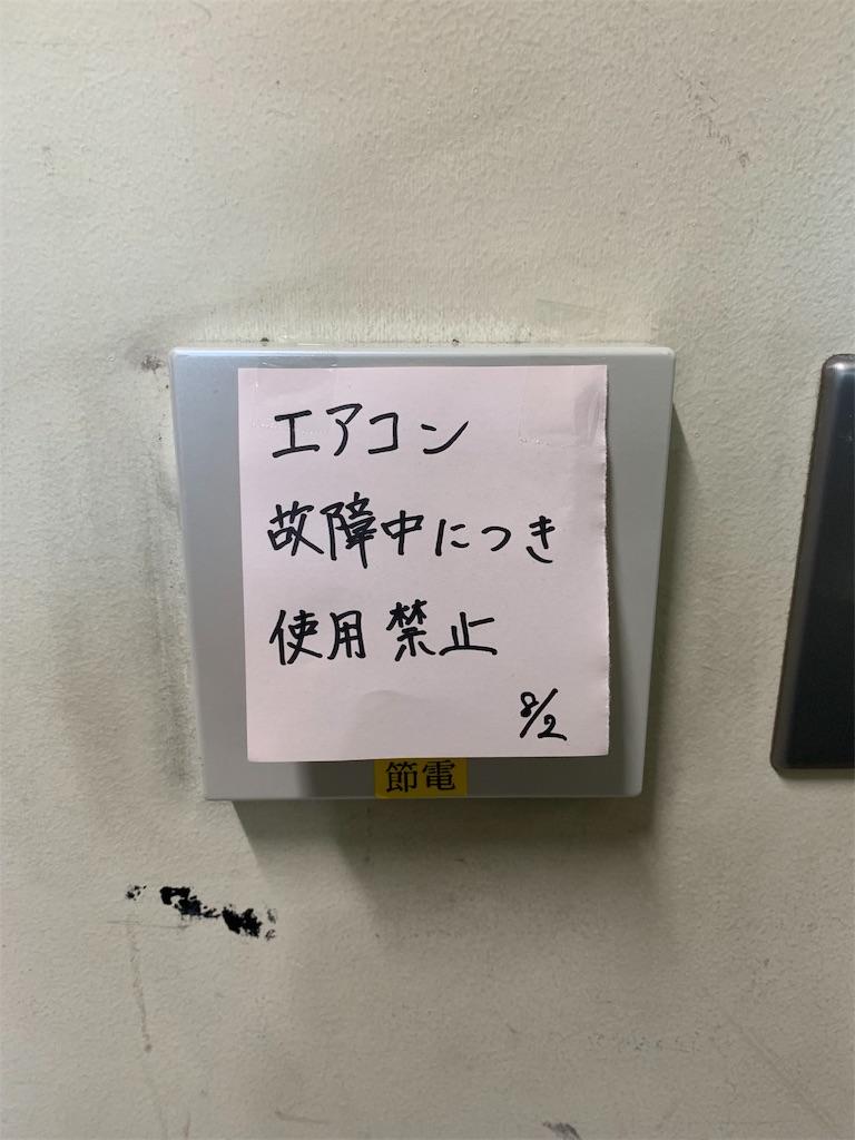 f:id:kazz-matsumura:20190806223334j:image