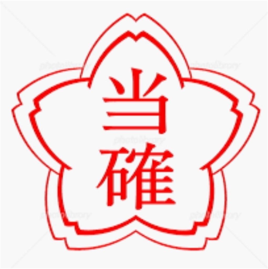 f:id:kazz-matsumura:20190808120646j:image