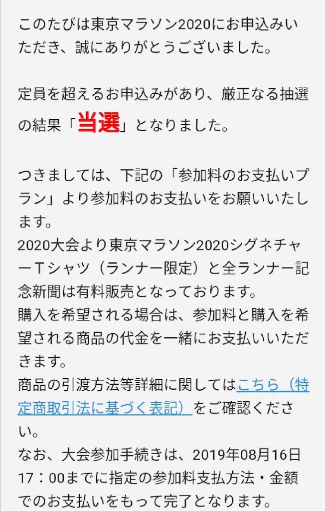 f:id:kazz-matsumura:20190808122706j:image