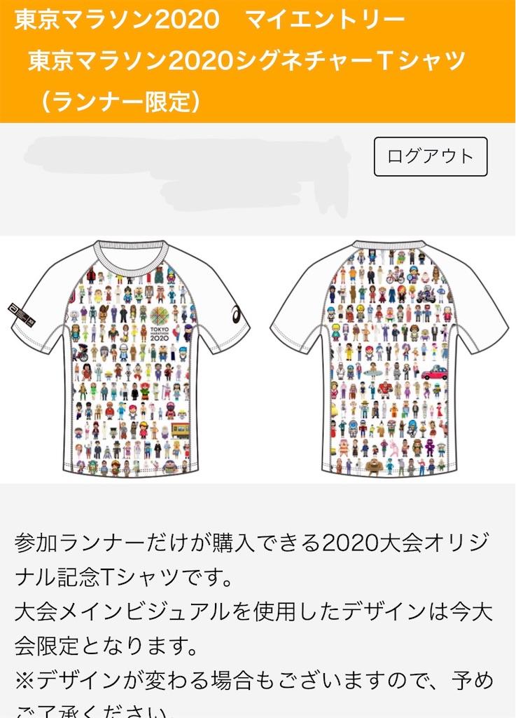 f:id:kazz-matsumura:20190808123110j:image