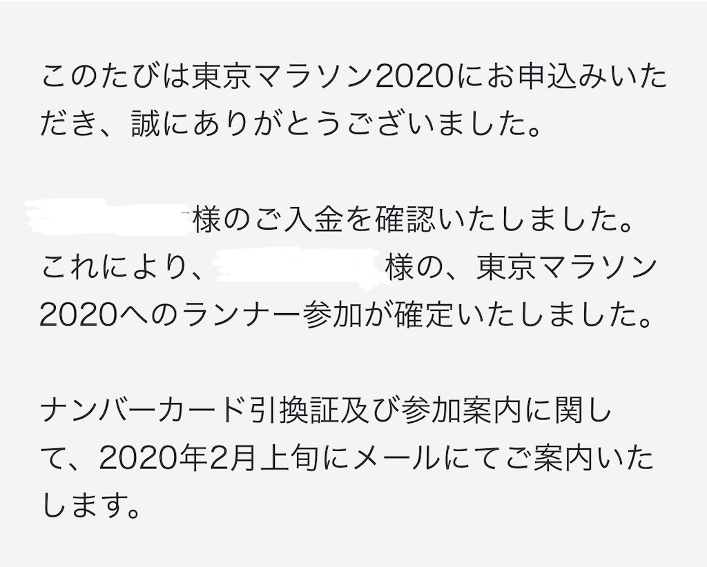 f:id:kazz-matsumura:20190808123237j:image
