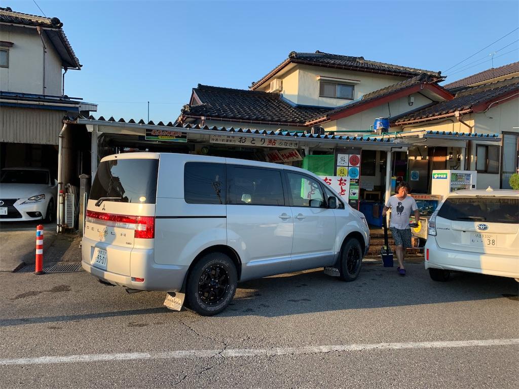 f:id:kazz-matsumura:20190810214312j:image