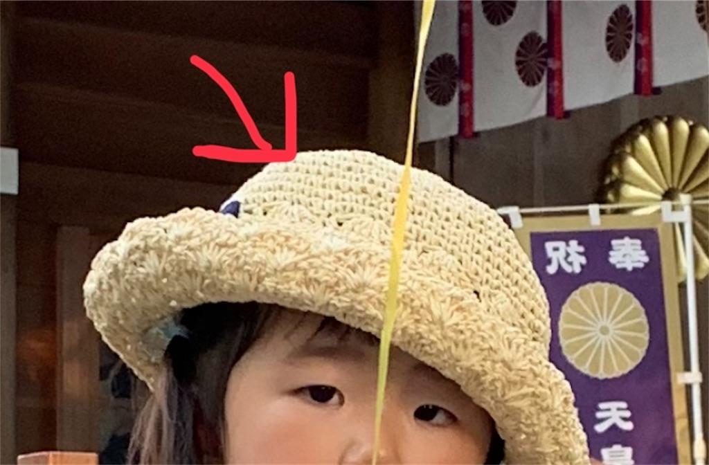 f:id:kazz-matsumura:20190812111448j:image