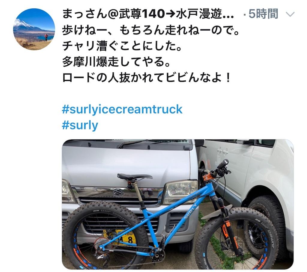 f:id:kazz-matsumura:20190814154504j:image