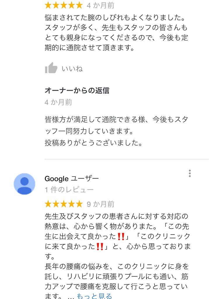 f:id:kazz-matsumura:20190816161749j:image