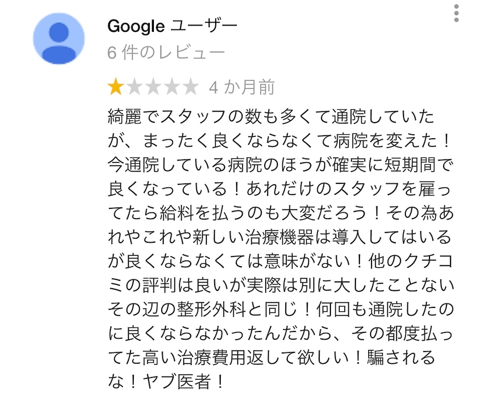 f:id:kazz-matsumura:20190816161838j:image