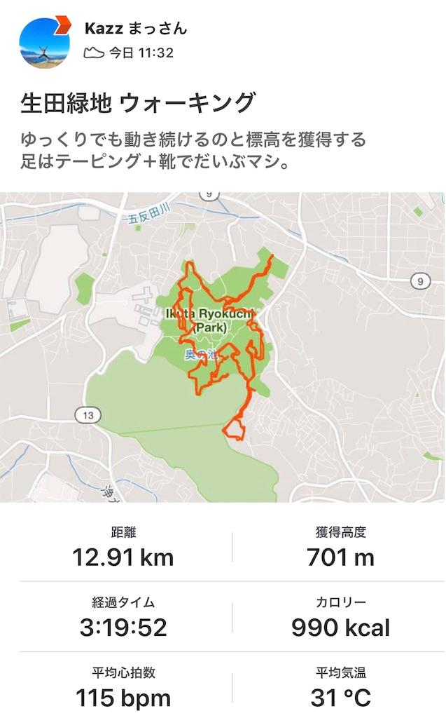 f:id:kazz-matsumura:20190820001537j:image