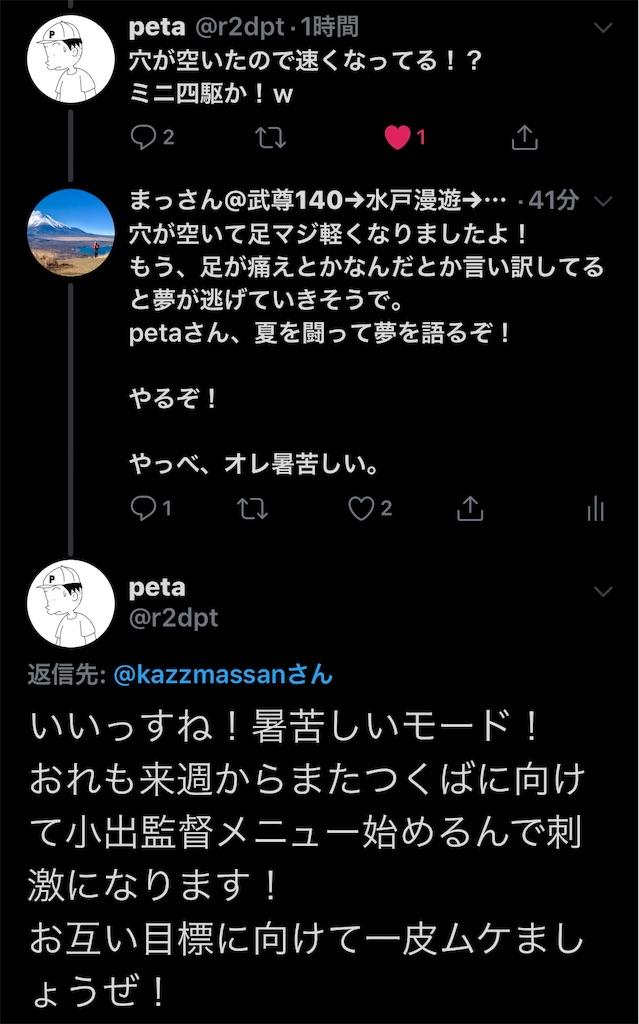 f:id:kazz-matsumura:20190822232352j:image