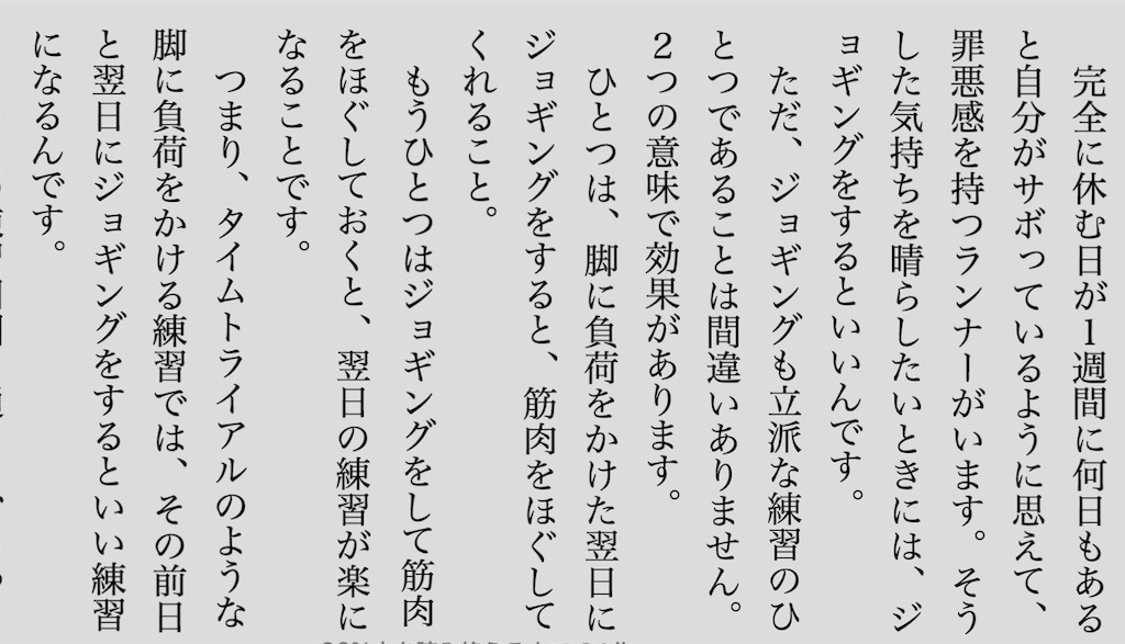 f:id:kazz-matsumura:20190824104345j:image
