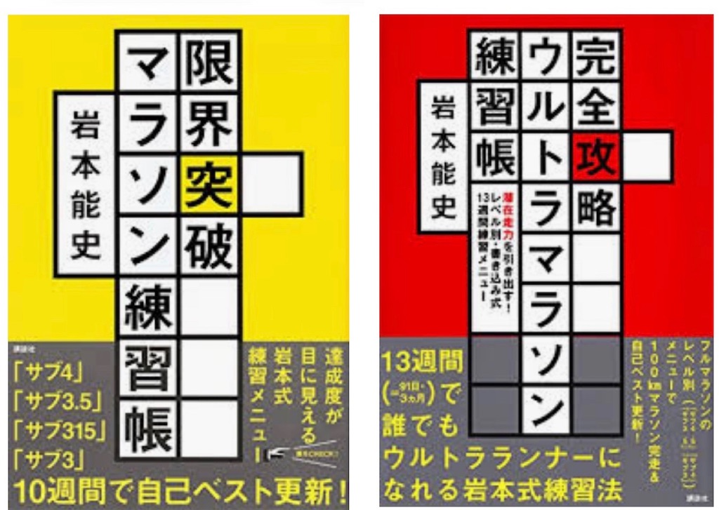 f:id:kazz-matsumura:20190824105309j:image