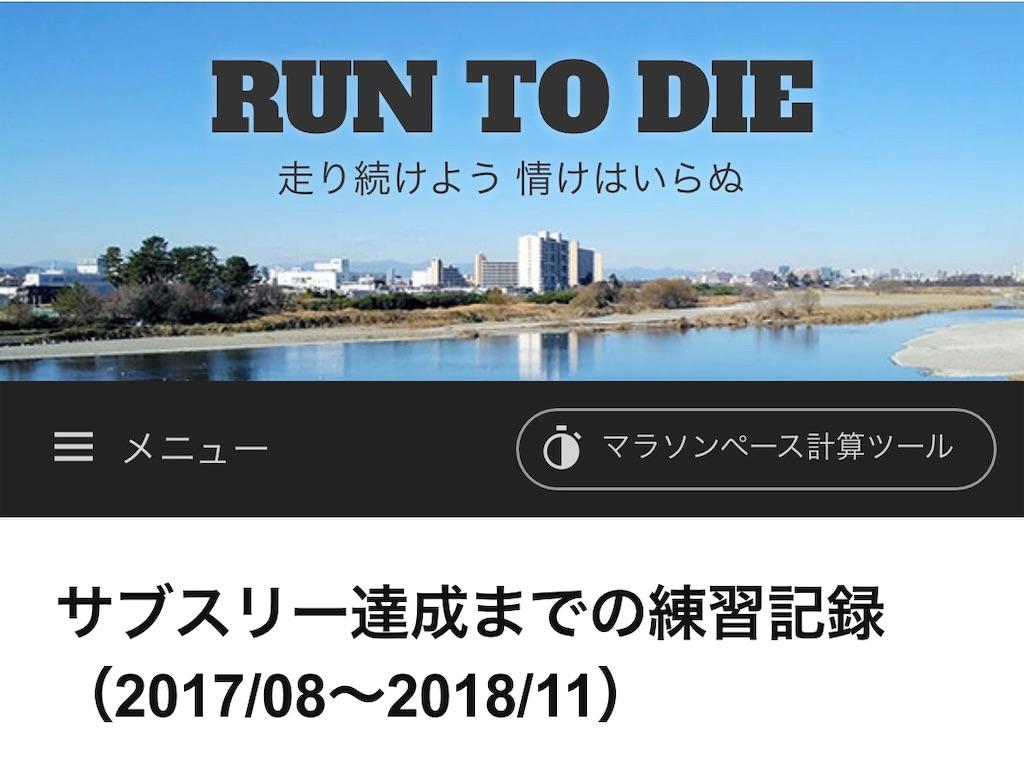 f:id:kazz-matsumura:20190824110751j:image