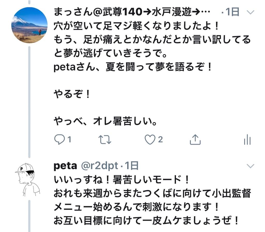 f:id:kazz-matsumura:20190824111138j:image