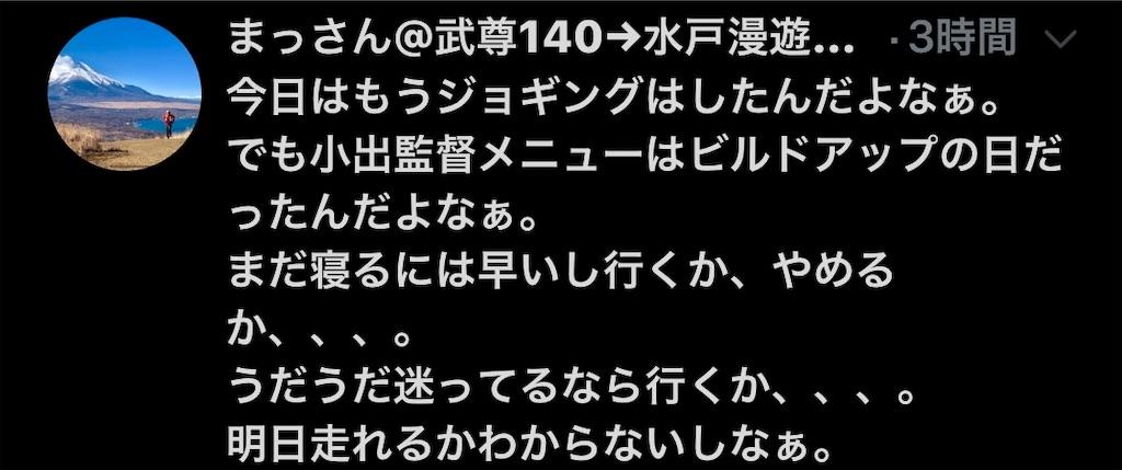 f:id:kazz-matsumura:20190828005540j:image