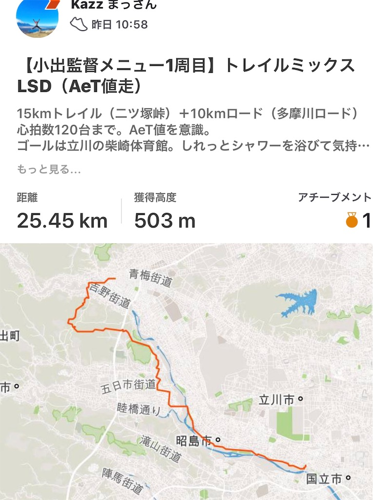 f:id:kazz-matsumura:20190830112516j:image