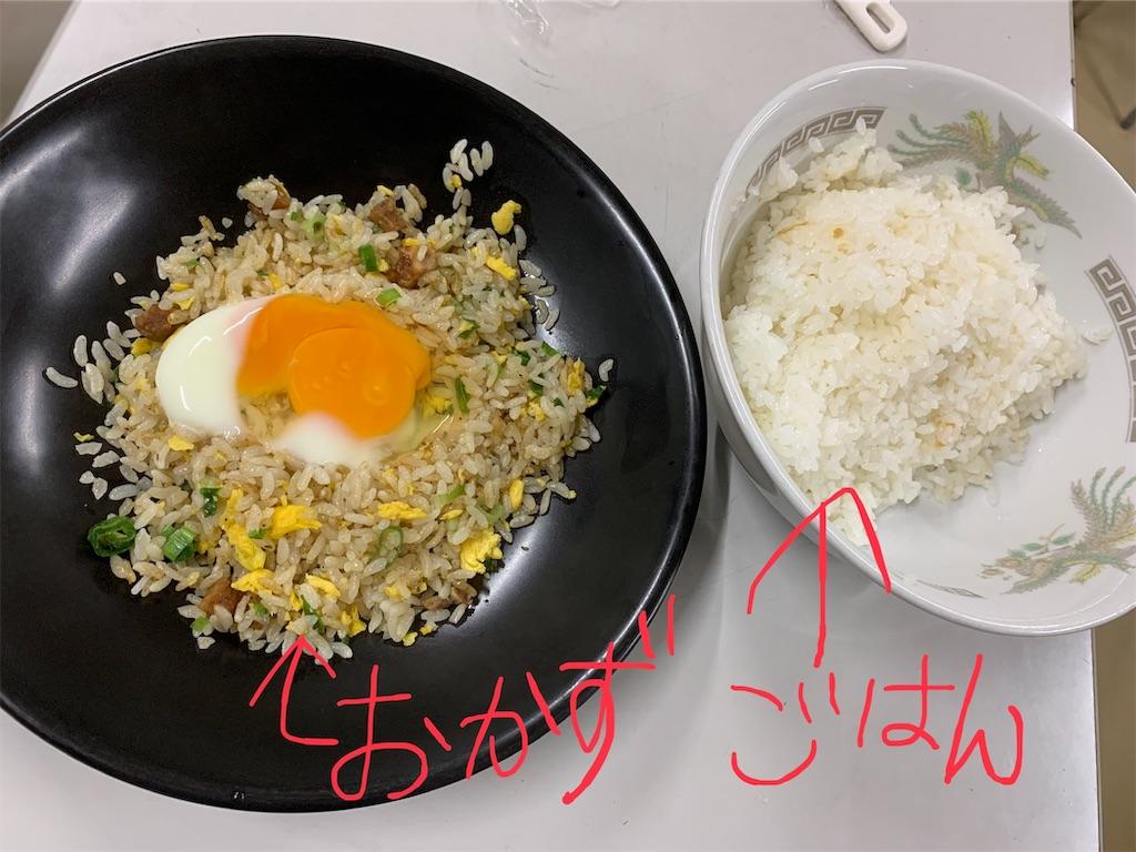 f:id:kazz-matsumura:20190830122216j:image